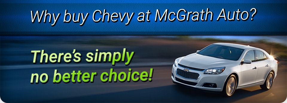 Iowa City Chevy Car Dealer New Used Chevys Mcgrath Auto