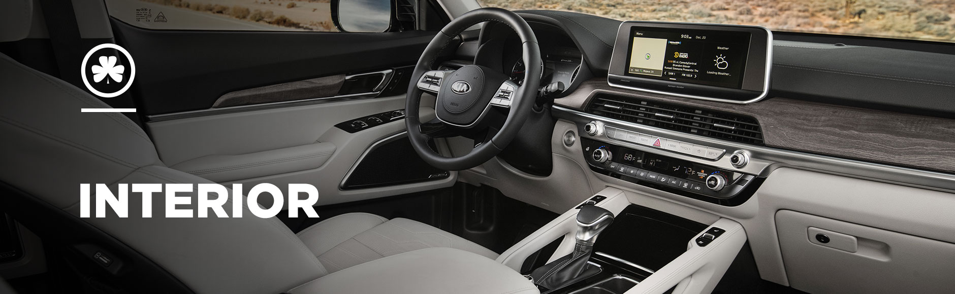 Kia Telluride Interior banner - light tan leather