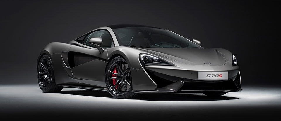 New McLaren 570S Coupe