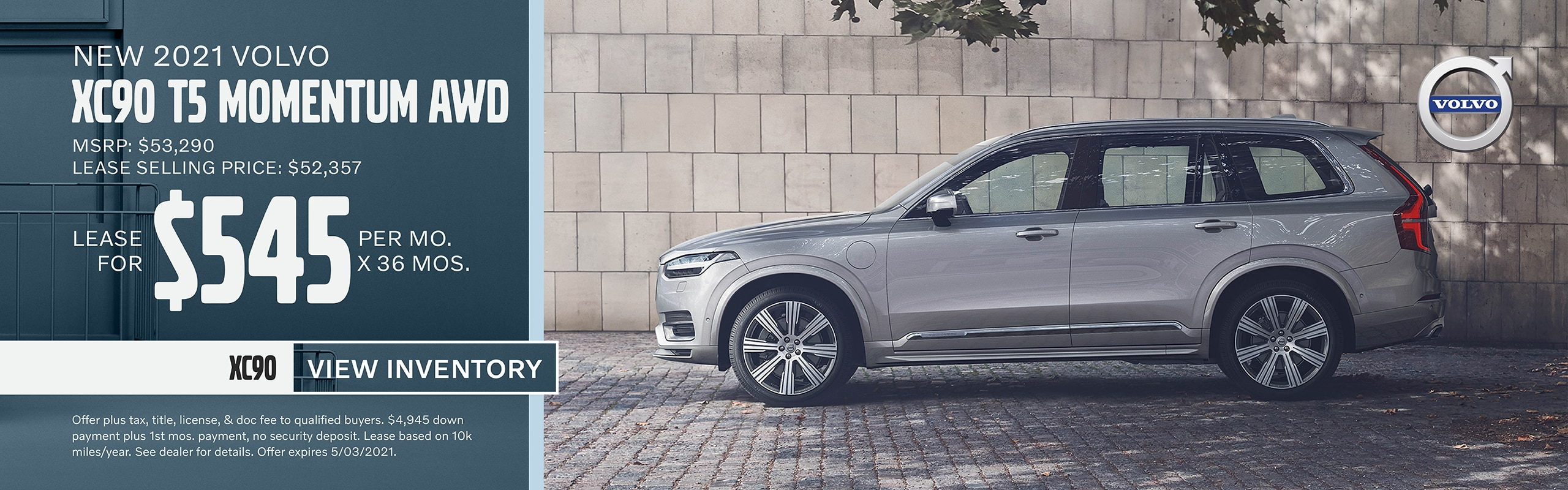 2021 Volvo XC90 Lease Offer | Moline, IL