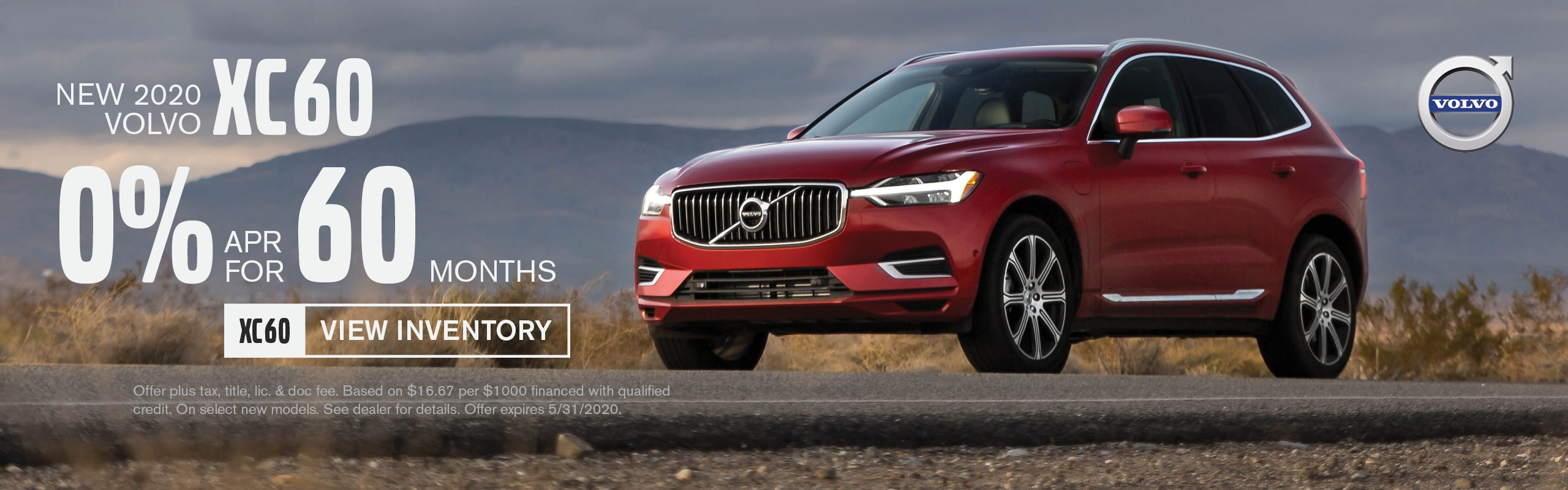 XC60 Lease Deal