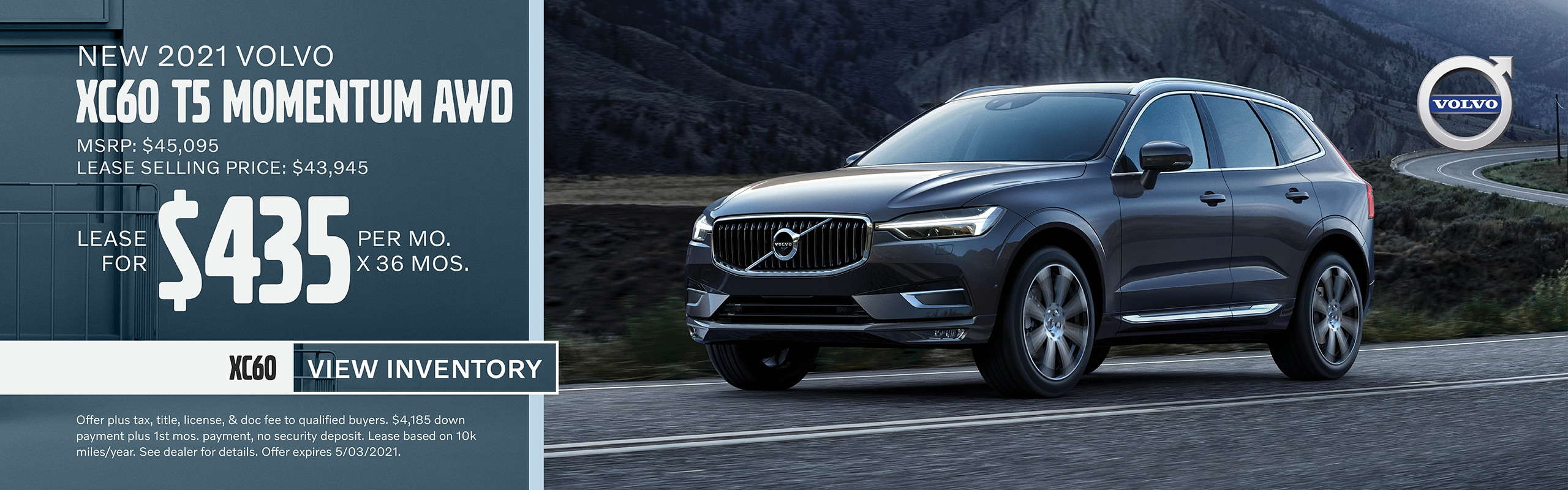 2021 Volvo XC60 Lease Offer | Moline, IL