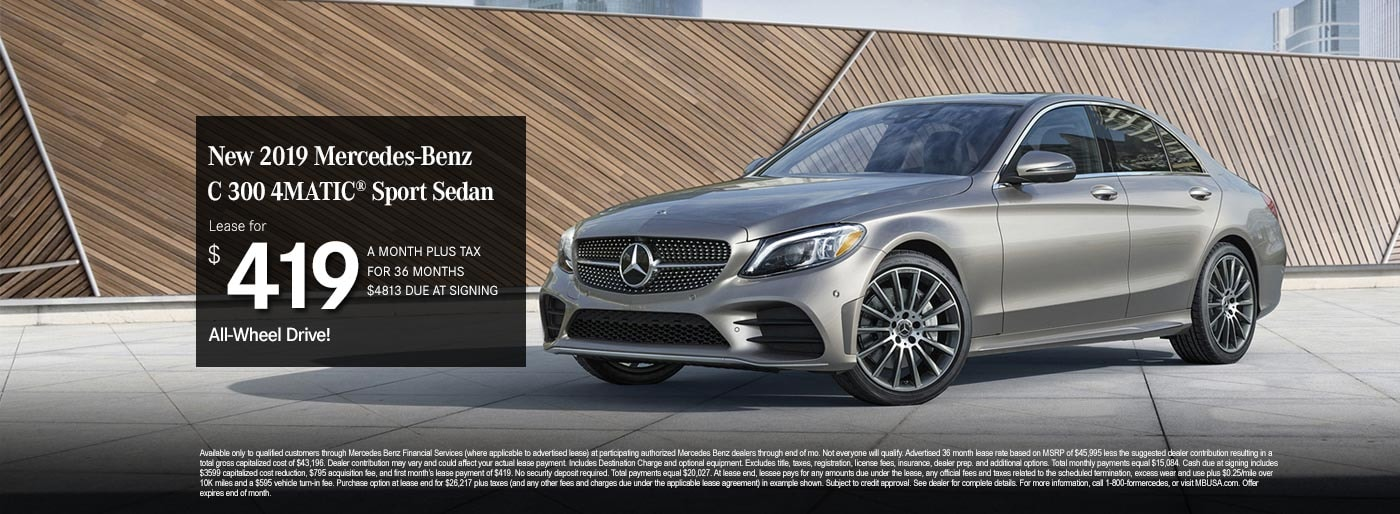 Mercedes-Benz of Bellevue | Mercedes-Benz Dealer Near Me