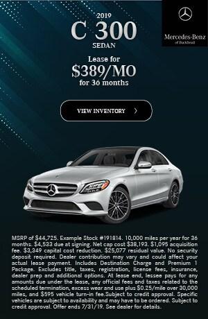 Mercedes Benz Of Buckhead >> New Vehicle Specials Mercedes Benz Of Buckhead