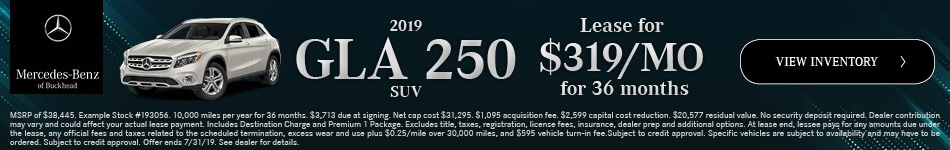 2019 GLA 250 SUV - July Offer
