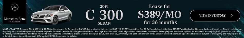 2019 C 300 Sedan - July Offer