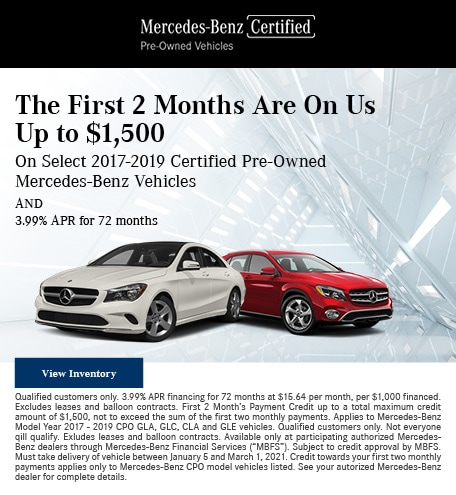 January The First 2 Months Are On Us Up to $1,500 Offer