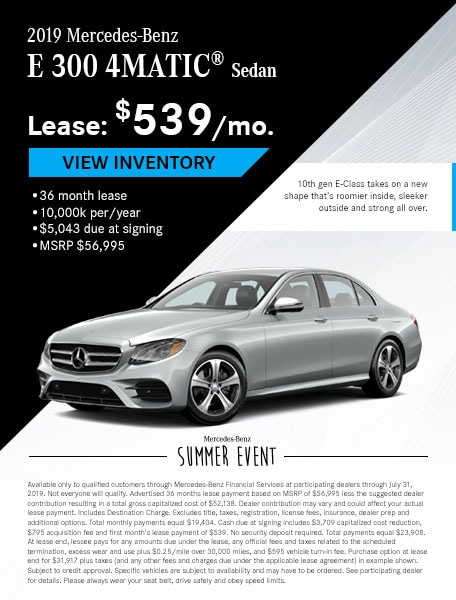 July - E 300 Lease Offer
