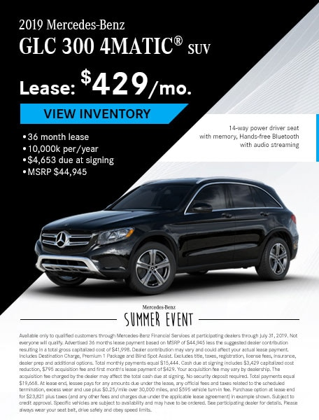 July - GLC 300 Lease Offer