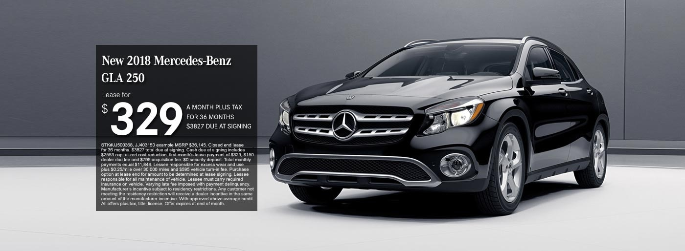 Mercedes benz of houston greenway mercedes benz dealer for Mercedes benz showroom near me
