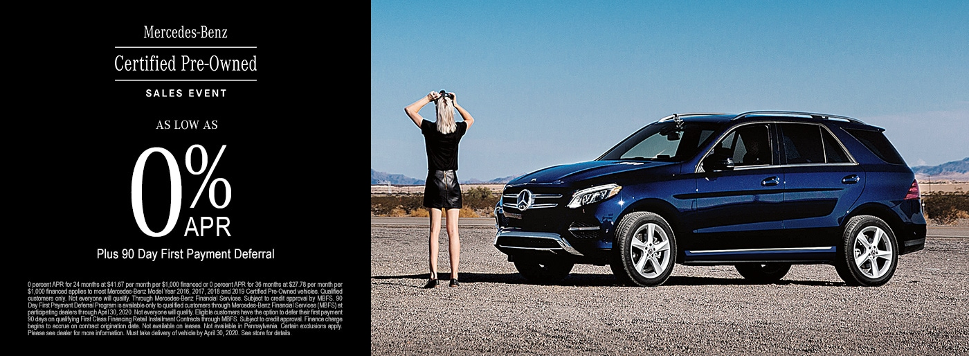 Mercedes-Benz Dealership in Houston, TX | Mercedes-Benz of ...