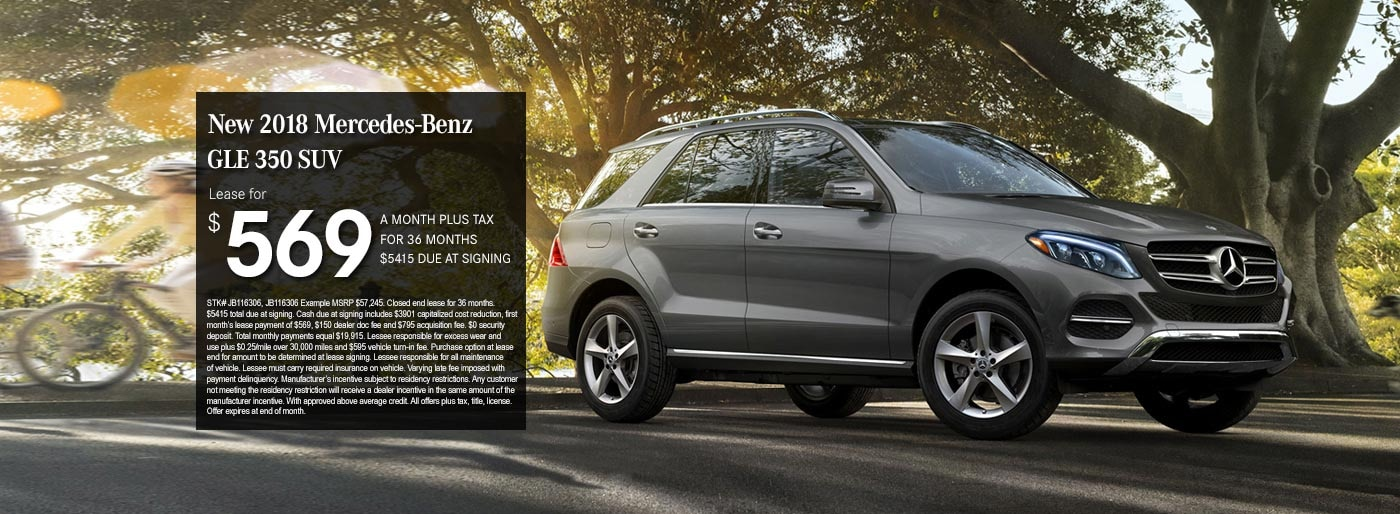 Mercedes-Benz of Houston Greenway | Mercedes-Benz Dealer ...