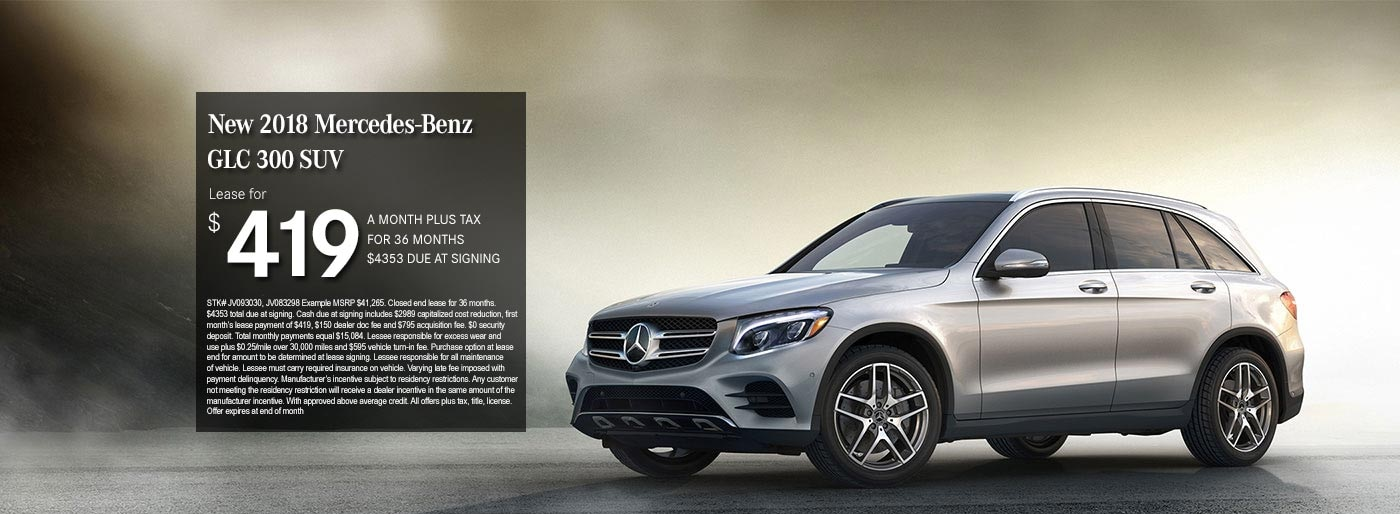 Mercedes benz of houston north mercedes benz dealer near for Mercedes benz showroom near me