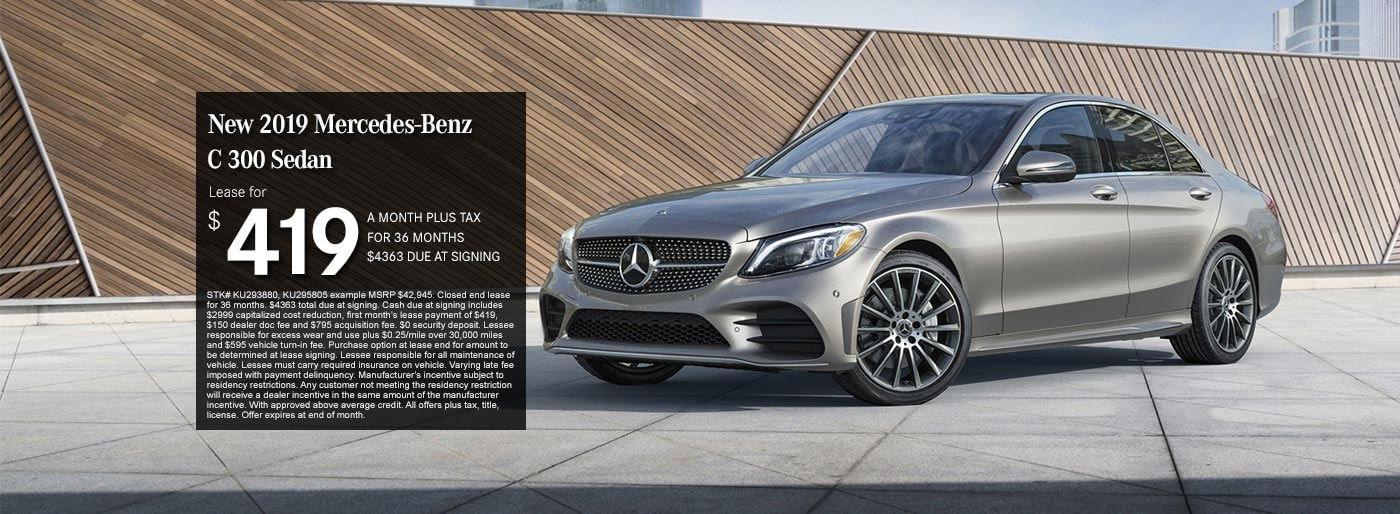 Mercedes-Benz Cars for Sale | Mercedes-Benz of Houston North