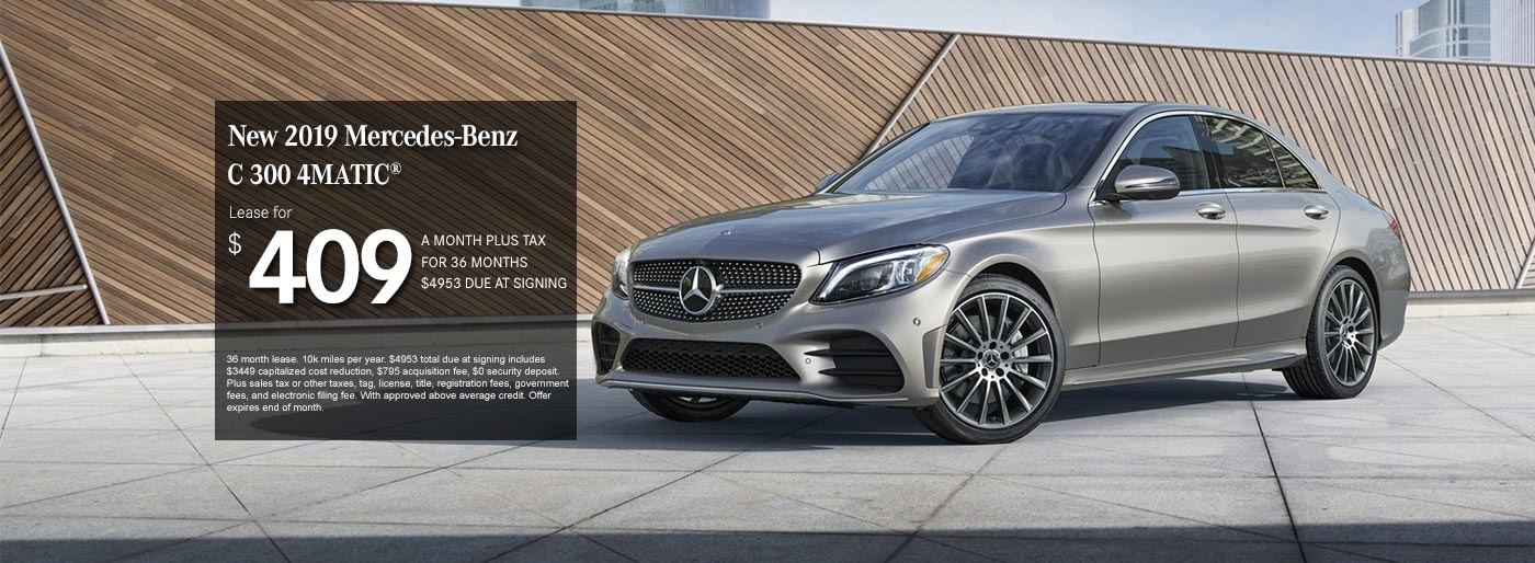 Mercedes Of Hunt Valley - New Upcoming Cars 2019-2020 by