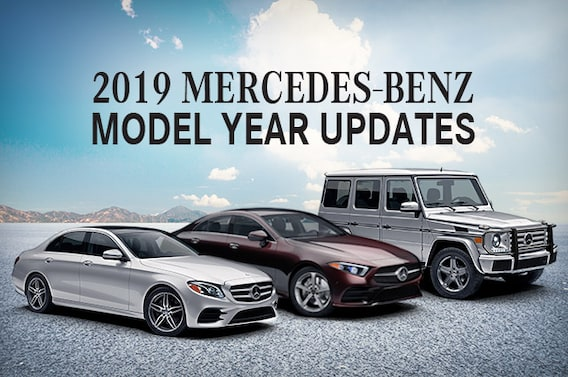 Exciting 2019 Updates For Mercedes Benz Mercedes Benz Of Lafayette
