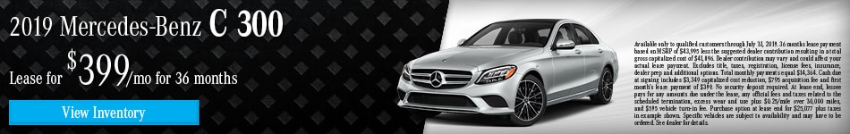 July 2019 C 300 Lease Offer
