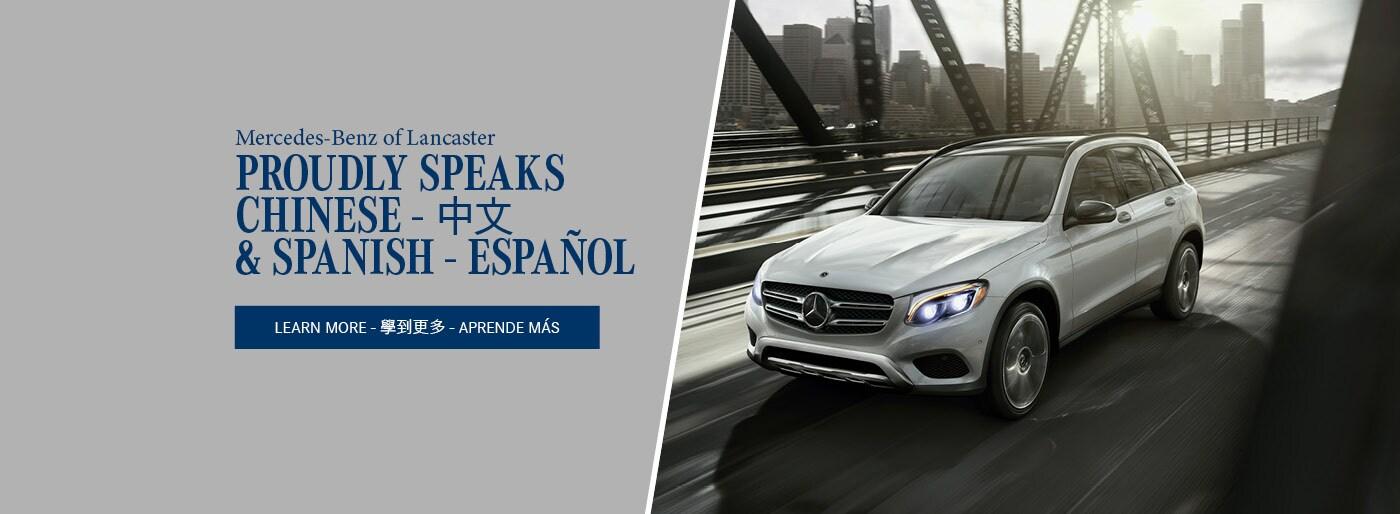 New & Used Mercedes-Benz Dealer East Petersburg   Mercedes ...