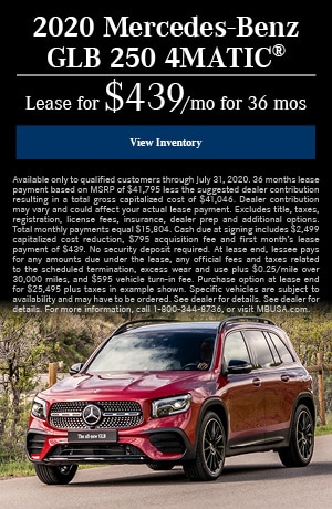 2020 Mercedes-Benz GLB 250 4MATIC®