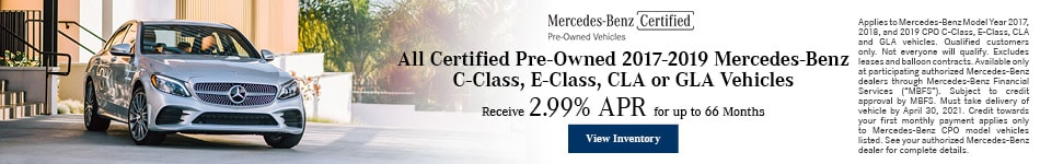 All Certified Pre-Owned 2017-2019 C-Class, E-Class, CLA or GLA Vehicles