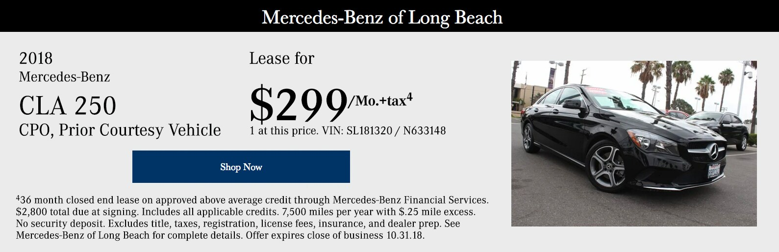 Signal Hillu0027s Mercedes Benz Of Long Beach | New And Used Mercedes Benz Cars