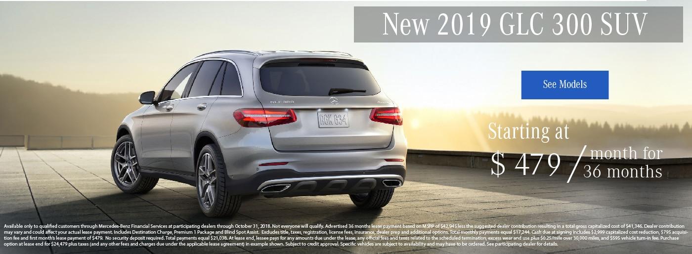 Mercedes Benz Of Mobile New Mercedes Benz Dealership In Mobile AL