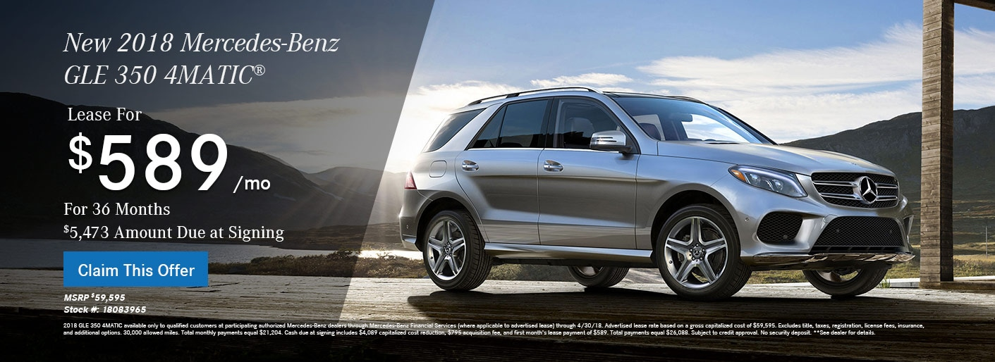 Mercedes-Benz of Natick | MA Mercedes-Benz Dealership