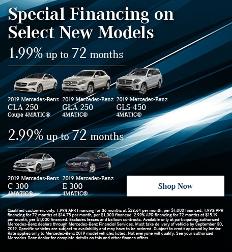 2019 - Sept Special Financing