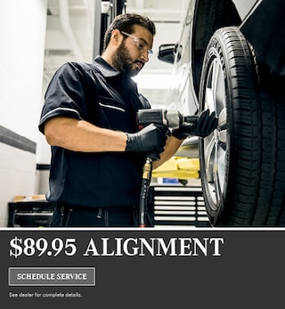 2019 - July Alignment Offer