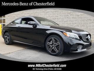 2019 Mercedes-Benz C-Class C 300 4MATIC Coupe