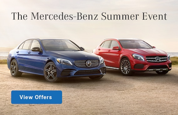 Mercedes-Benz of West Houston | New 2019-2020 and Used