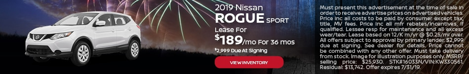 July 2019 Rogue Lease