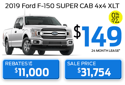 Ford Lease Deals >> New Ford Vehicle Lease Deals Get The Dorian Deal Mike Dorian Ford