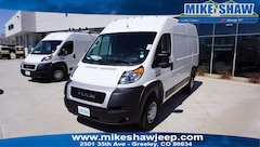 2021 Ram ProMaster 2500 CARGO VAN HIGH ROOF 136 WB Cargo Van