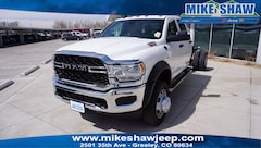 2021 Ram 4500 Chassis Cab 4500 TRADESMAN CHASSIS CREW CAB 4X4 84 CA Crew Cab