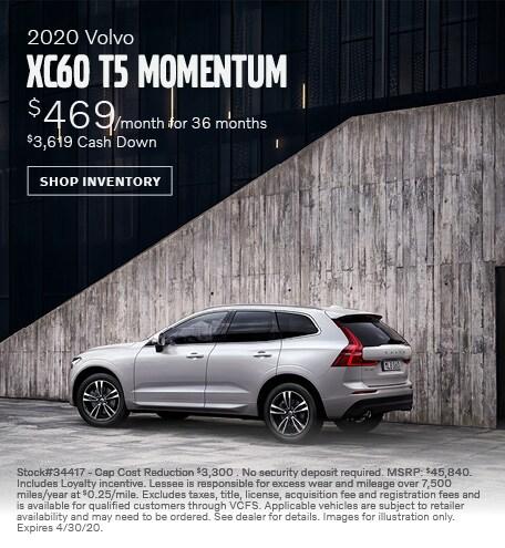 2020 Volvo XC60  Lease