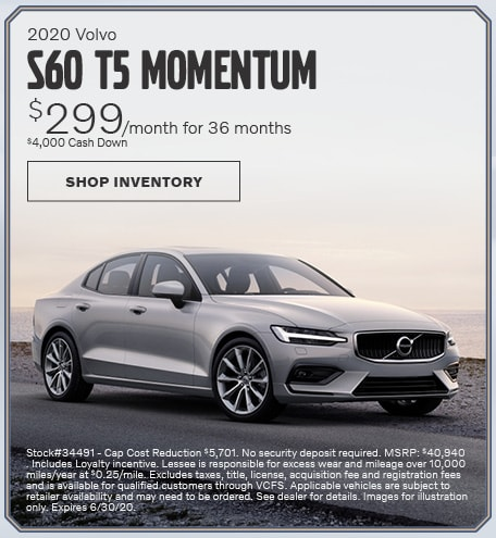 2020 Volvo S60 - Lease
