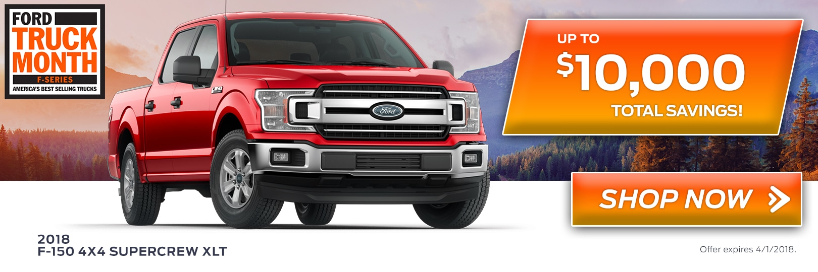 Visit Monadnock Ford | Swanzey, NH, Ford Sales & Service