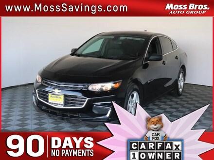 2017 Chevrolet Malibu LS w/1LS (Retail only) Sedan