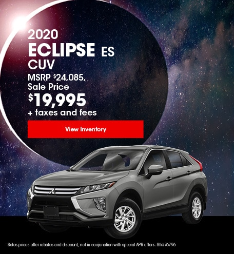 2020 Eclipse ES CUV