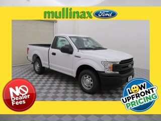 2020 Ford F-150 XL F1C01 Truck Regular Cab