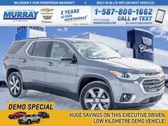 2019 Chevrolet Traverse **AWD!  7 Passenger Seating!  Power Liftgate!** SUV