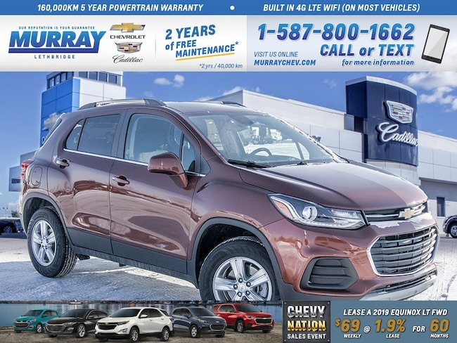 2019 Chevrolet Trax **Remote Start!  Rear Vision Camera!** SUV