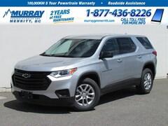2019 Chevrolet Traverse LS * All Wheel Drive, 8 Passenger * SUV