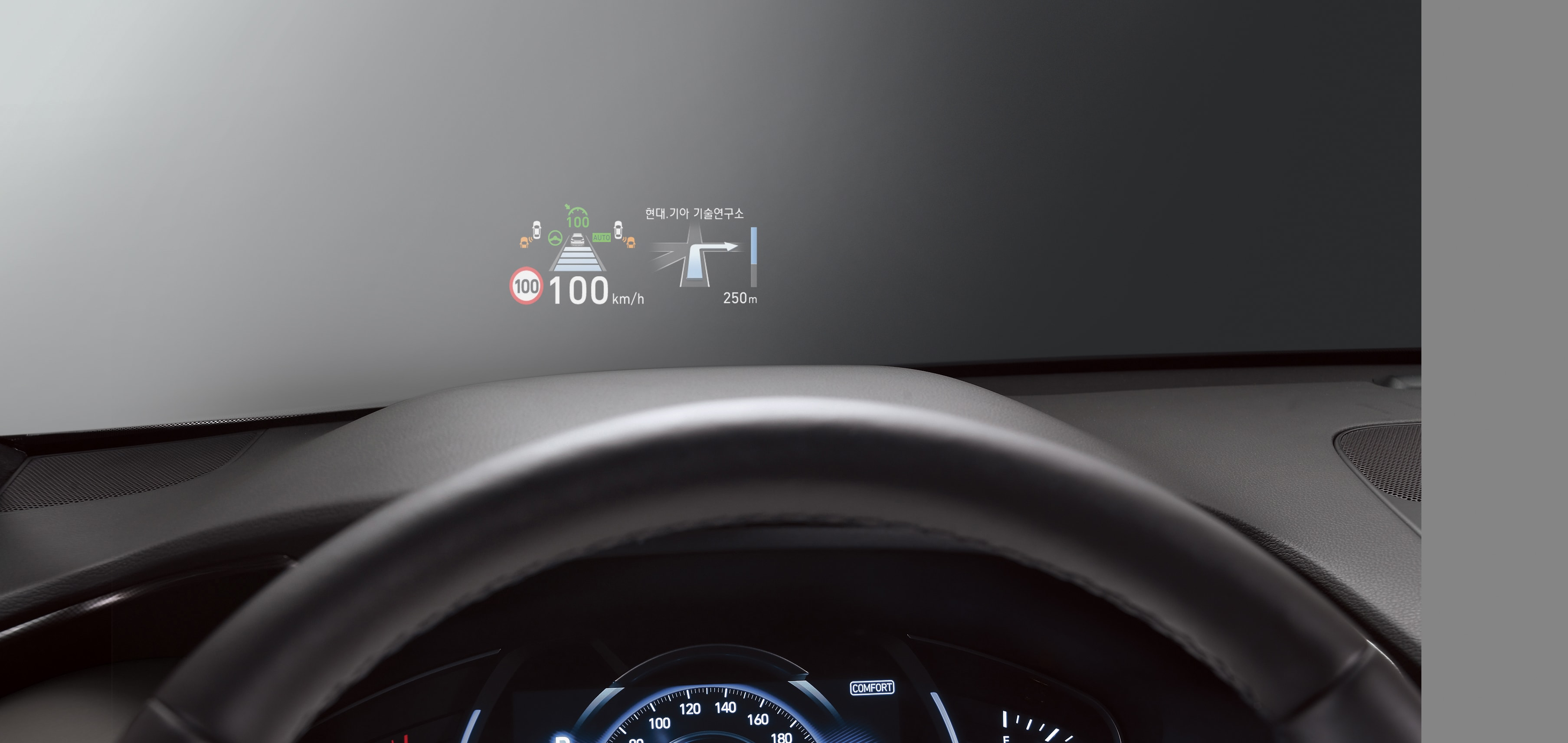 2019 Santa Fe Head Up Display