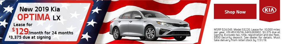 2019 Kia Optima - July Offer