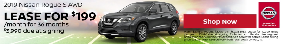 2019 Nissan Rogue - September Offer