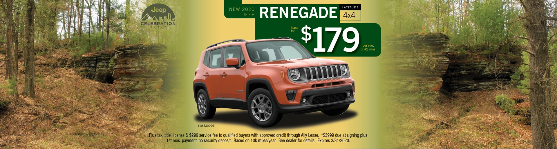Renegade lease offer