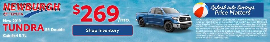 New 2019 Tundra SR5 Double Cab 4x4 5.7L