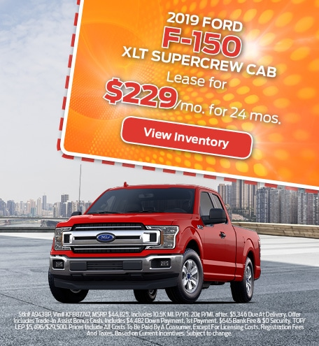 Ford F-150 Lease Special